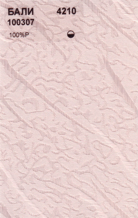 Вертикальные тканевые жалюзи Бали персиковый