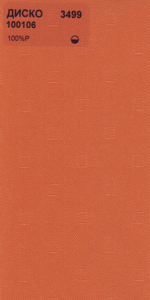 Вертикальные тканевые жалюзи Диско оранжевый
