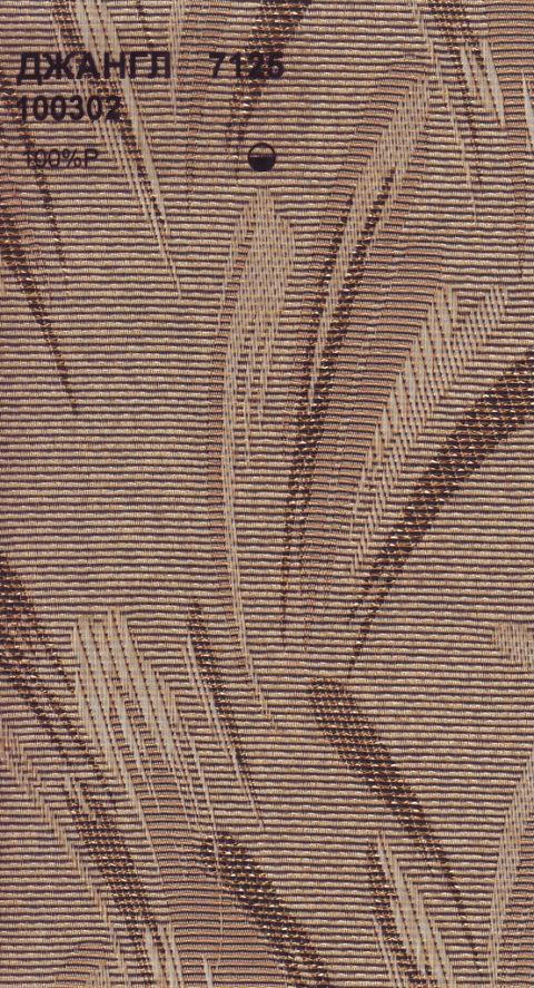Вертикальные тканевые жалюзи Джангл бронзовый металлик