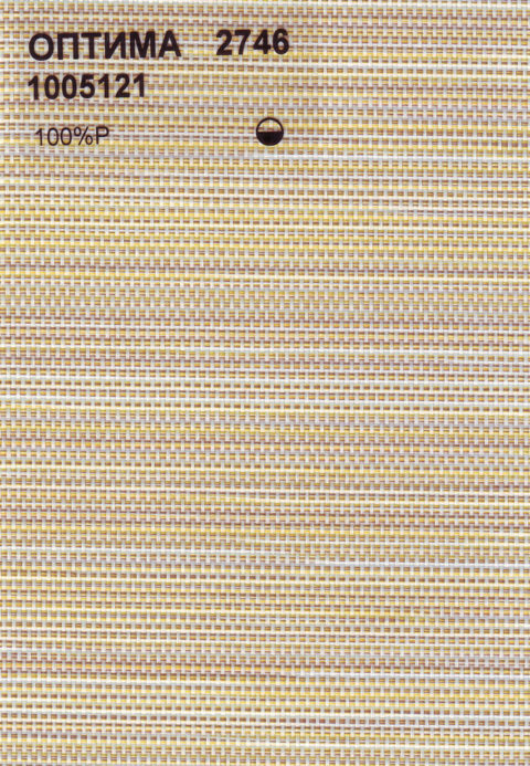 Вертикальные тканевые жалюзи Оптима темно-бежевый