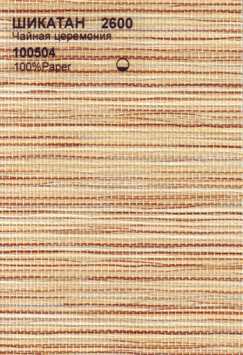 Вертикальные тканевые жалюзи Шикатан чайная церемония бежевый