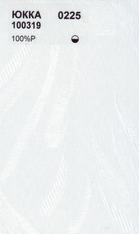 Вертикальные тканевые жалюзи Юкка белый