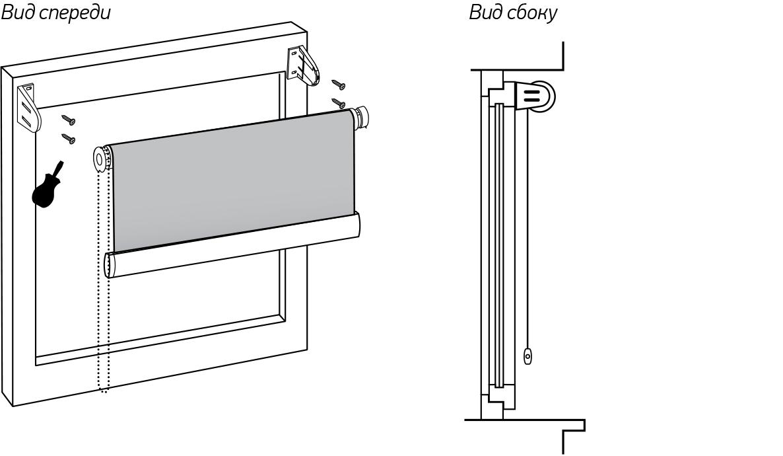 Установка рулонных шторы на саморезы